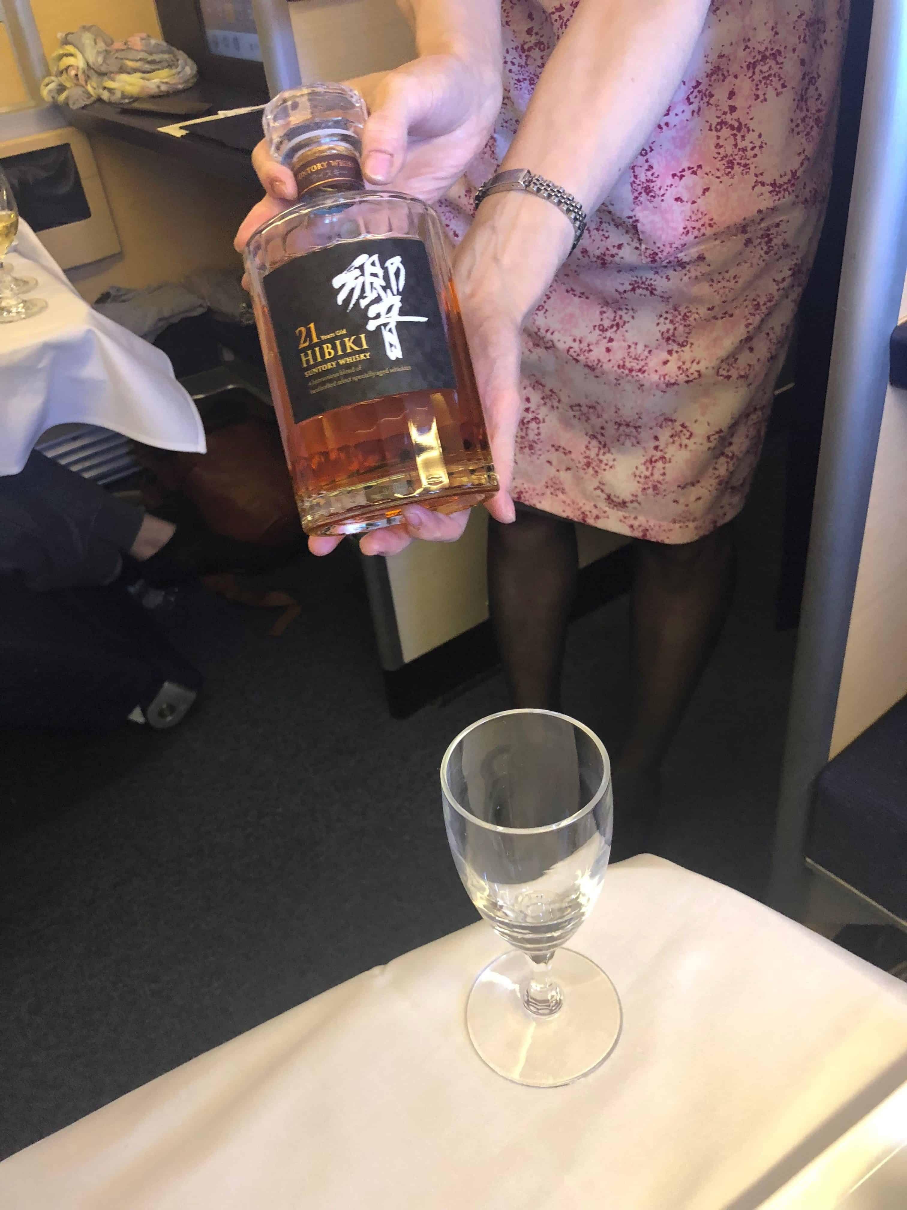 ANA First Class Review 2018 | Hibiki 21