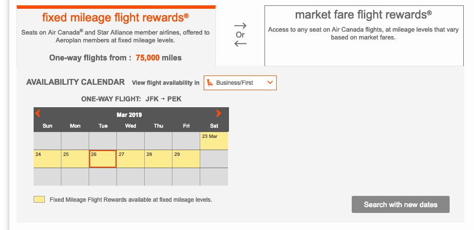 Aeroplan calendar