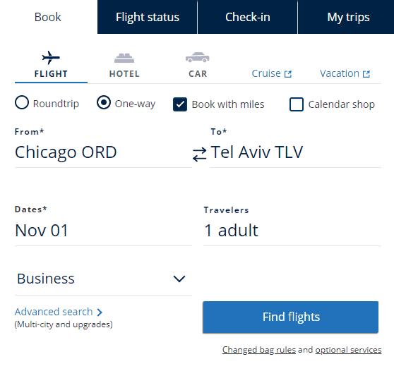 How to Book ANA RTW Trip