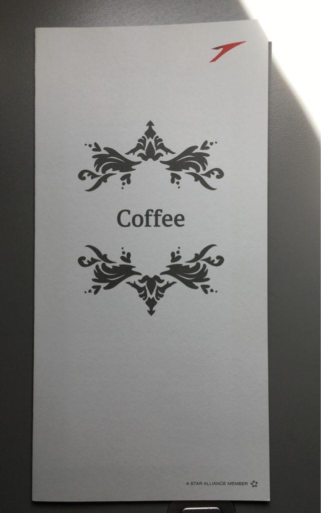 austrian airlines - coffee menu