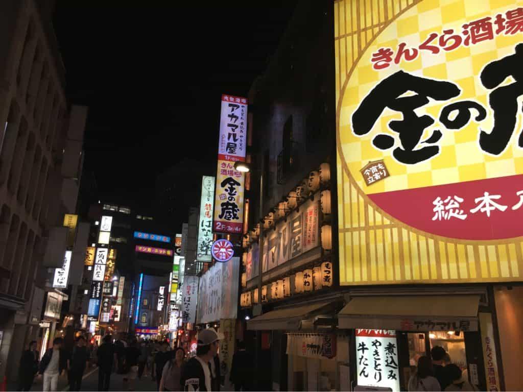 cheap japan travel
