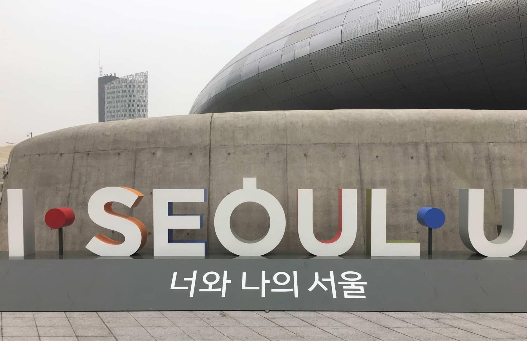 Travel Tips for Seoul South Korea