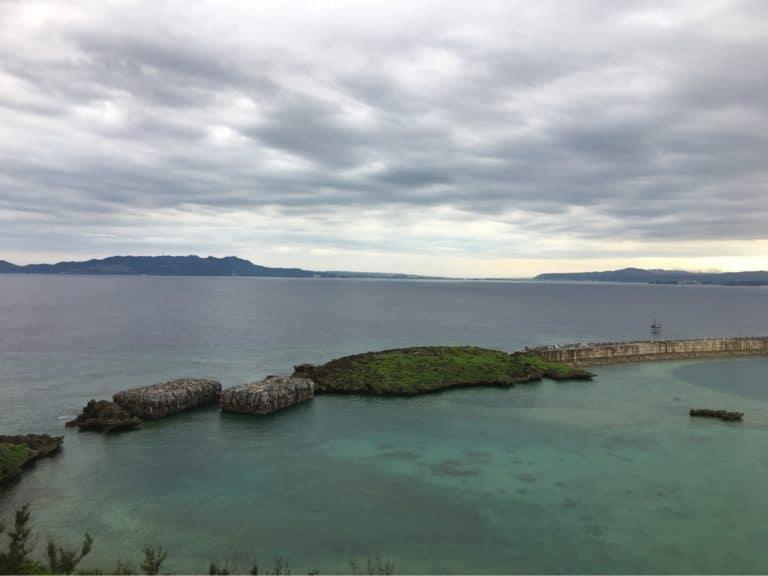 View from the Balcony   Hyatt Regency Seragaki Island, Okinawa, Japan