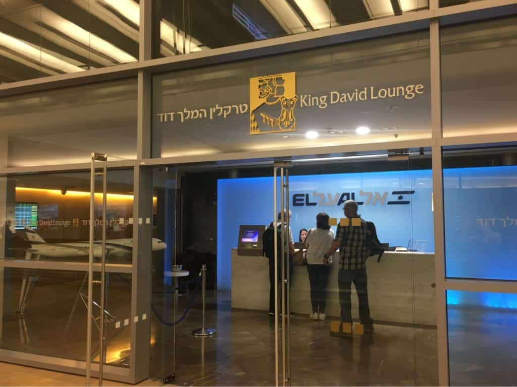 El Al Business Class Tel Aviv-King David Lounge