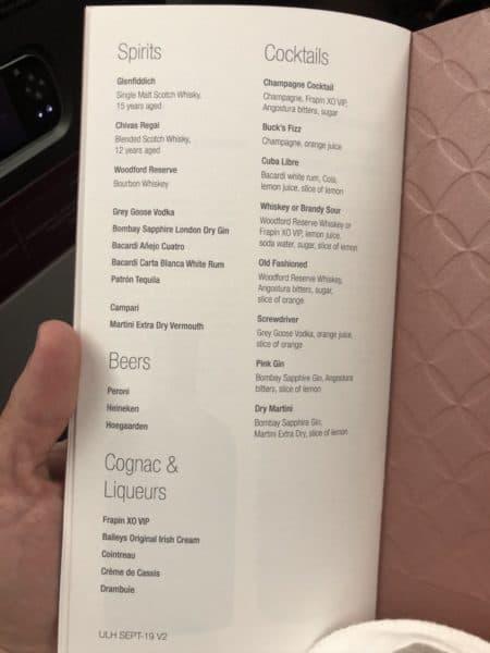 Qsuites Cocktail Menu