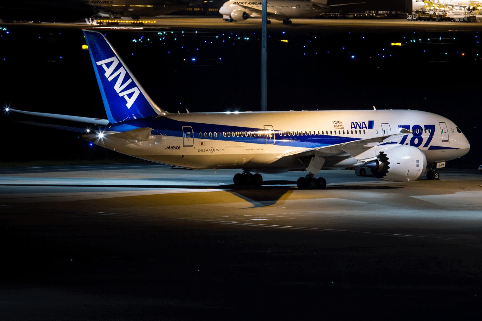 All-Nippon-Airways-ANA