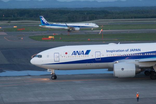 fly with all nippon airways using virgin atlantic miles