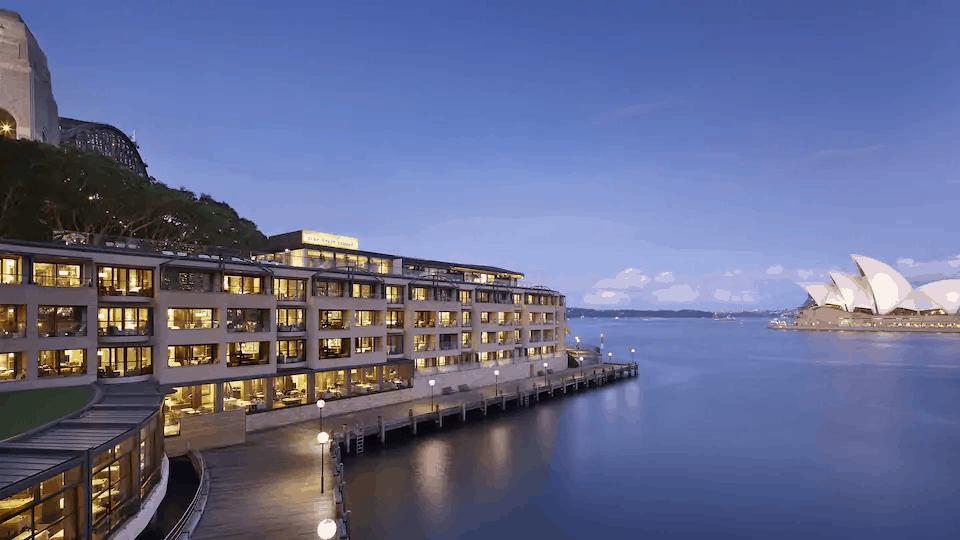 Best Hotels in Sydney - Park Hyatt Sydney