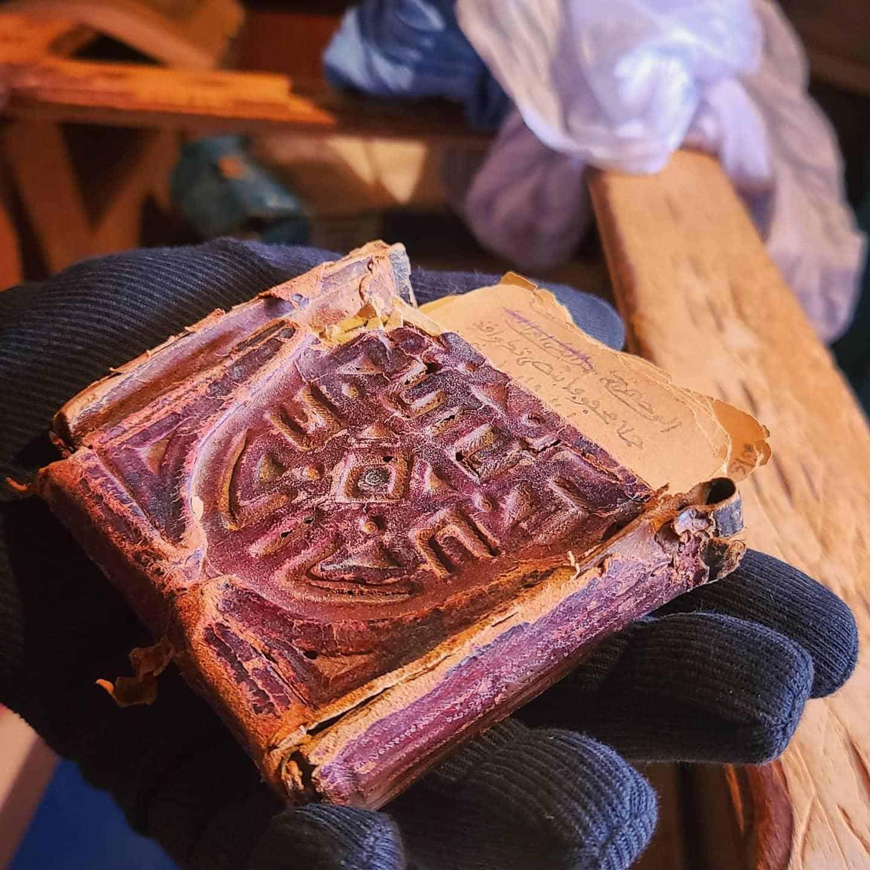 Ancient Islamic manuscripts in Chinguetti, Mauritania